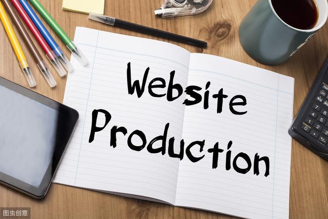 网站制作教程:教你没有经验自己怎么建网站
