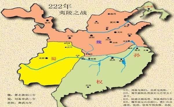 诸葛亮能舌战群儒,为何后面却无法劝说刘备不要征讨孙权?
