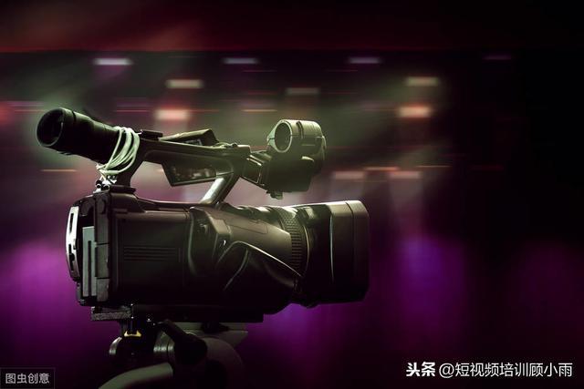 自媒体如何制作短视频?这就是为大家整理的详细的视频制作步骤