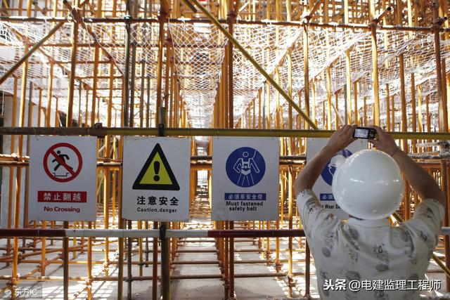 现代建筑工程的施工管理