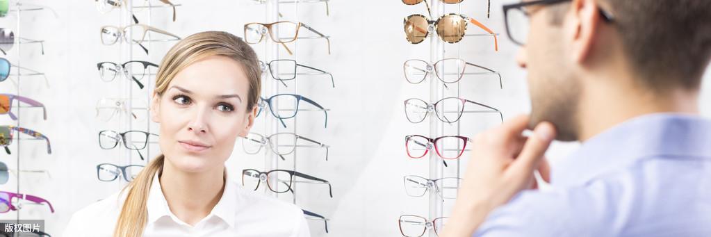 开眼镜店注意事项