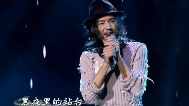 朴树刘烨首次同台献唱 重现大热民谣金曲《达尼亚》