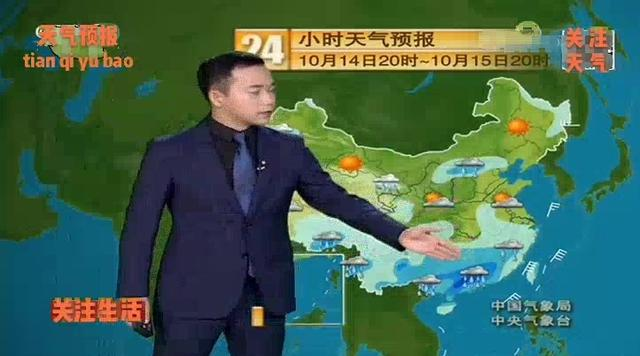"""受台风""""卡努""""影响 三亚10月15日—16日两天学校停课"""