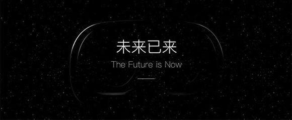 汪丛青:浅析VR产业市场发展现状及VR设备终级设想-贤集网