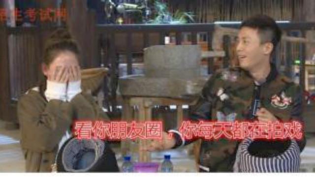 曹格成媒婆,撮合杜淳和陈乔恩,让杜淳打篮球耍帅获得芳心