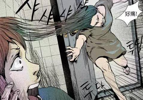 【韩国微恐漫画】杀意 - 小组讨论 - 豆瓣