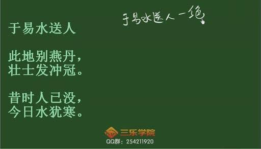 出塞王昌龄古诗诵读