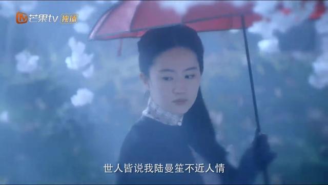 视频:南烟斋笔录首款片花来袭,刘亦菲挑战双重性格,这也太...