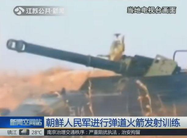 朝鲜导弹用什么卫星