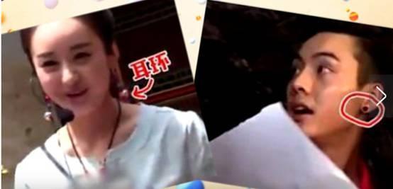 陈伟霆赵丽颖又添恋爱新证据网友:别让人猜了,赶紧在一起吧!