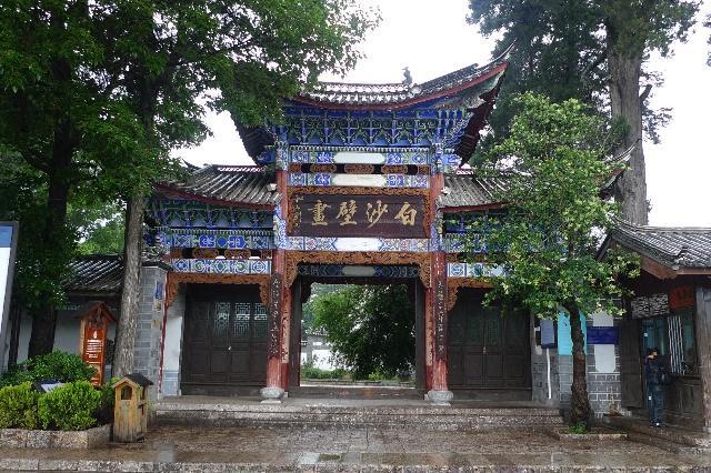 白沙古镇,丽江最幽静最生态的小镇