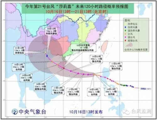 10月14~16台风黄色预警,部分地区阵风超过13级华东华南雨势强烈