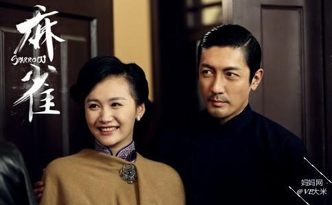 刘兰芝图片