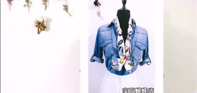 丝巾漂亮的单边蝴蝶结系法-物品信息发布-辣妈帮