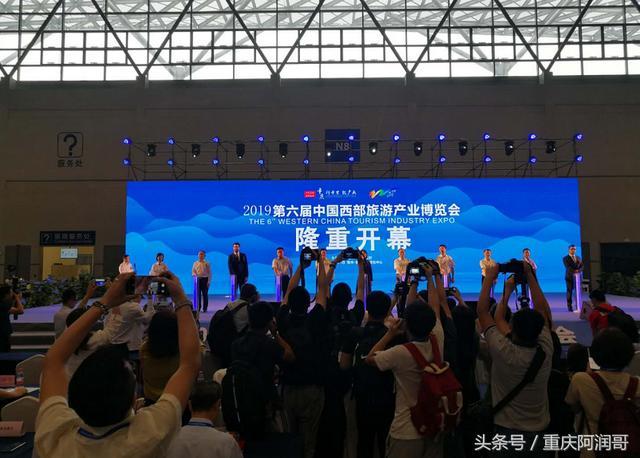 深圳华强2018年年度董事会经营评述