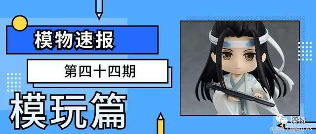 姬岛朱乃吸龙之气