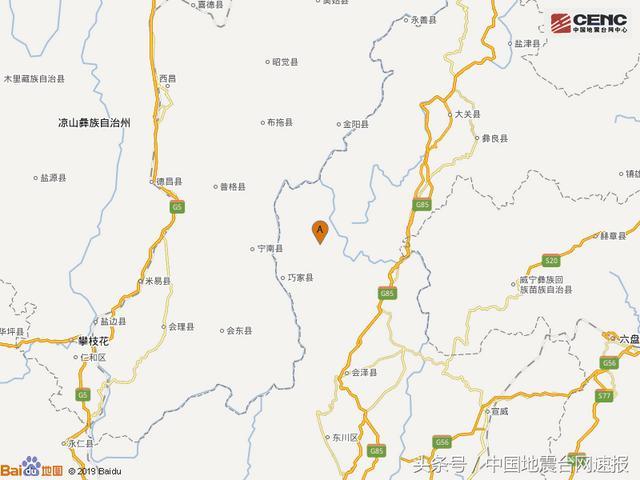 云南昭通市巧家县附近发生3.1级左右地震