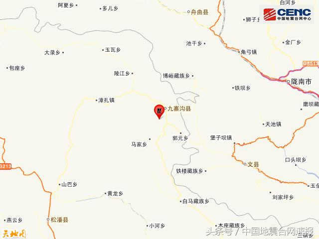 四川阿坝州九寨沟县发生2.9级地震