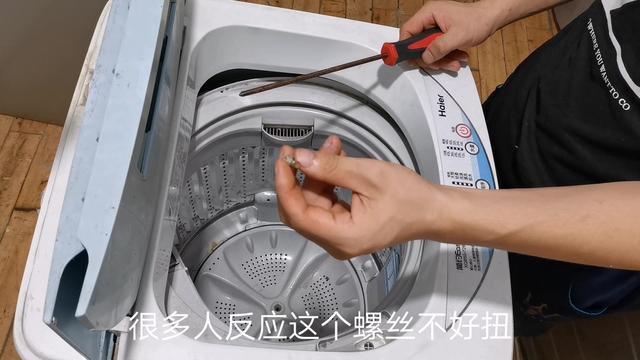 滚筒洗衣机内桶拆卸图