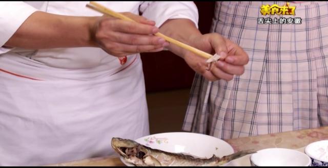 大厨教你做道酸辣鱼汤,好喝没刺适合老人和孩子吃