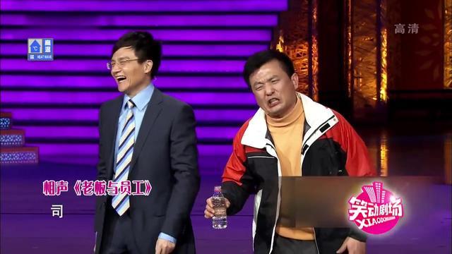 李伟健 武宾《晒晒80后》