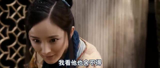 杨幂 男子想要征服美艳的女人,却被女人压在身下,最终还是输了