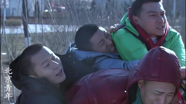 《北京青年》在线观看完整版 - 国产剧 - 奇领yy6080影院