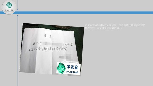 收条怎么写没有法律效力_王禾杰律师精选解答-律图