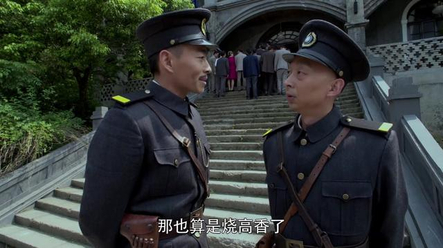 电视剧李三枪完整版