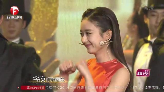 陈伟霆赵丽颖国剧盛典开场《剧梦中国》_网易视频