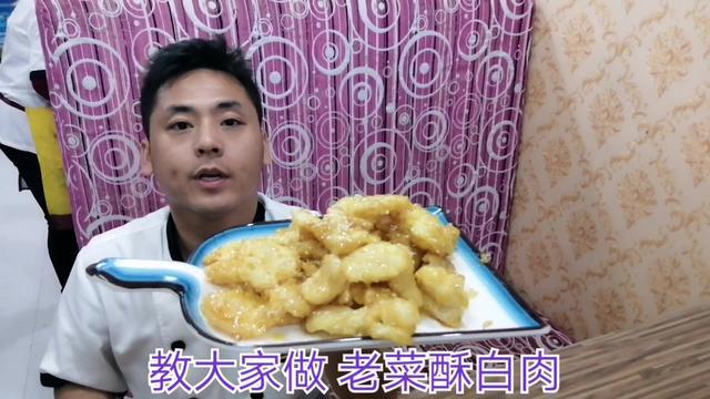 东北酸菜白肉血肠图片