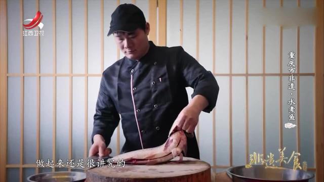 重庆香辣水煮鱼