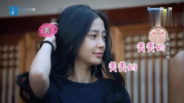 王丽坤手机壁纸