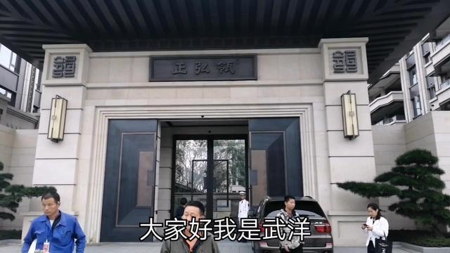 """郑州5大""""富人区""""曝光!果然贫穷限制了我的想象力..."""