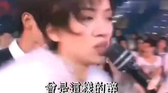 94年刘德华梅艳芳同台,现场真的好温暖,那时的梅姐超级温柔