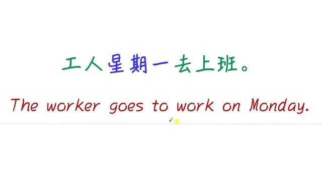 英语入门怎么学?跟老师读英文句子,单词和听力一举两得