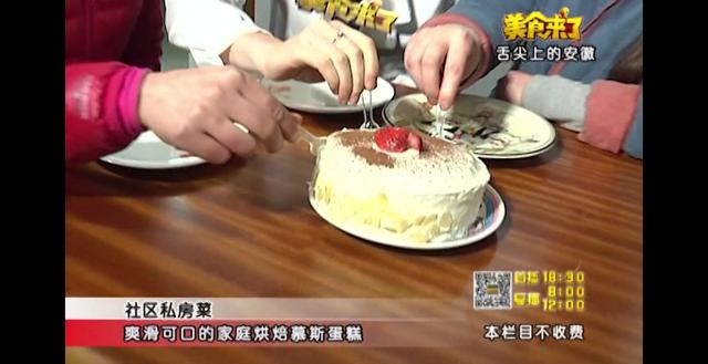 慕斯蛋糕在家就可以做,做法其實很簡單,孩子都搶著吃
