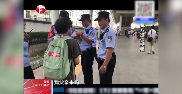 江苏盐城:12岁女孩乘高铁离家出走,警方多方接力成功劝回