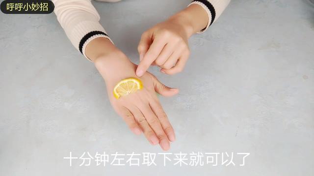 柠檬图片头像