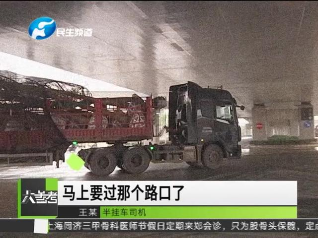 郑州一水泥罐车俩车轮陷入塌坑中(现场图)