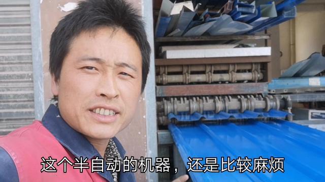 供应制作铁皮瓦的机器 好用的压瓦机 彩钢瓦压瓦机-东... -慧聪网