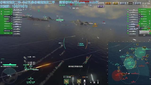 翔鹤号航母