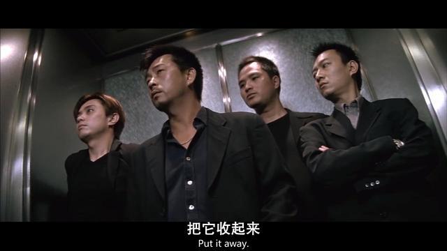 刘建明带人找黄警官,琛哥抓内鬼,黄警官与陈永仁见面!
