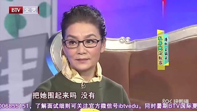 """潘虹 王丽云--婆婆妈妈的""""战争""""_BTV影视风云_新浪博客"""