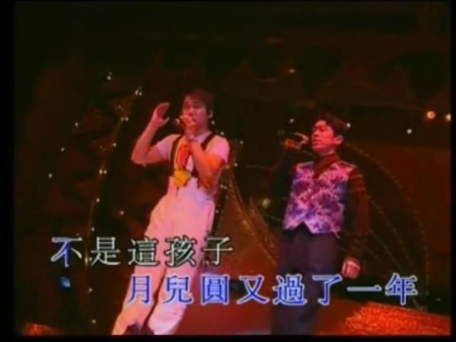 陈星这首《离家的孩子》,唱哭了多少在外拼搏的游子,泪流满面!