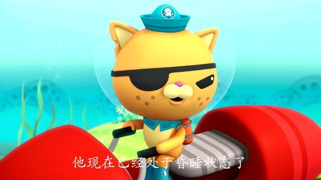 海底小纵队儿歌 第51集:大白鲨动漫_手机乐视视频