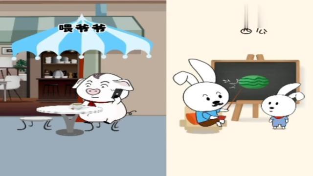 小兔子兜兜_美篇