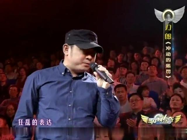 刀郎亮相《歌声传奇》 现场拒绝摘下帽子_手机网易网