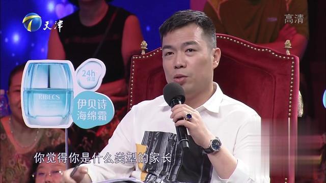 陈昊姝:这是我在节目中最闪亮的时刻,主持人:我尽量憋住不笑