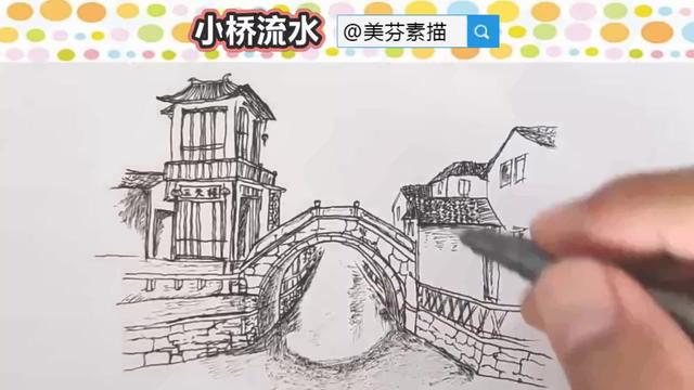 钢笔画风景速写简单的